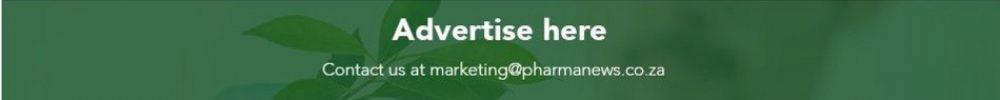 New advert